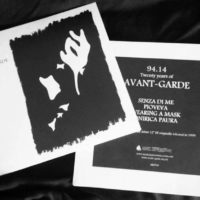 Avant-Garde - 94.14 (limited : 99 copies)