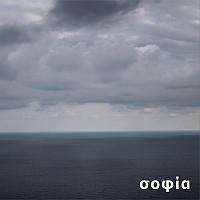 Celibat - Sophia