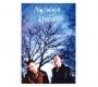 Nostalgie Eternelle - Twee Keerlkes kwamm van Leer / Oostfreesland
