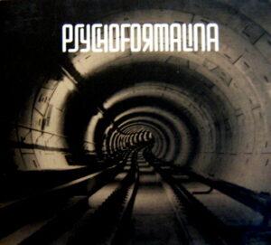 Psychoformalina - Psychoformalina