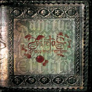 Compilation - Sanctus Amenus Dominus Erecta